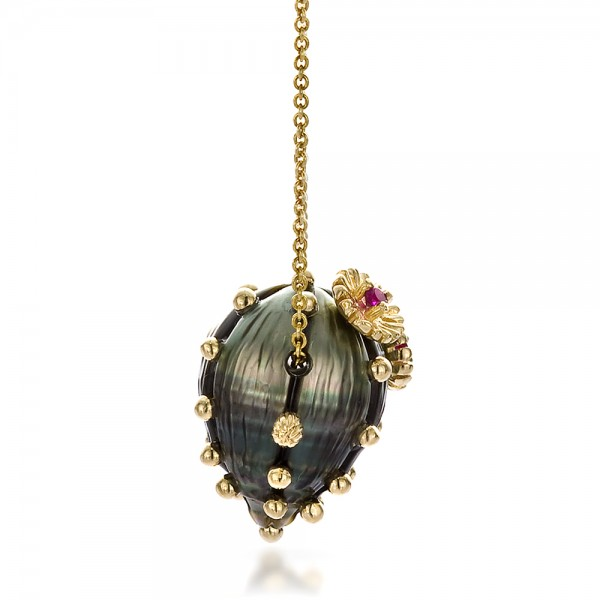 Carved Tahitian Pearl and Ruby Pendant - Side View