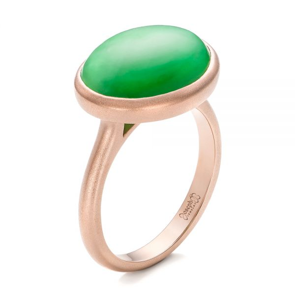 Custom Jade Cabochon Fashion Ring - Image