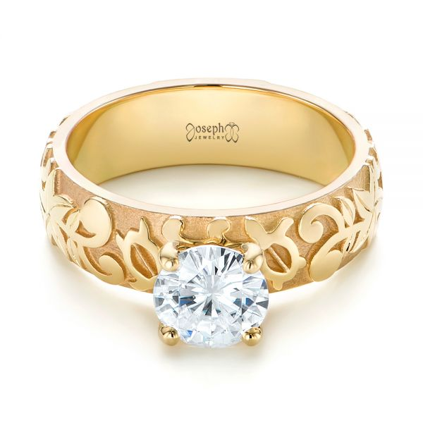 14k Yellow Gold Custom Solitaire Diamond Engagement Ring - Flat View -