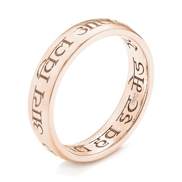 18k Rose Gold 18k Rose Gold Custom Engraved Wedding Band - Three-Quarter View -  103129