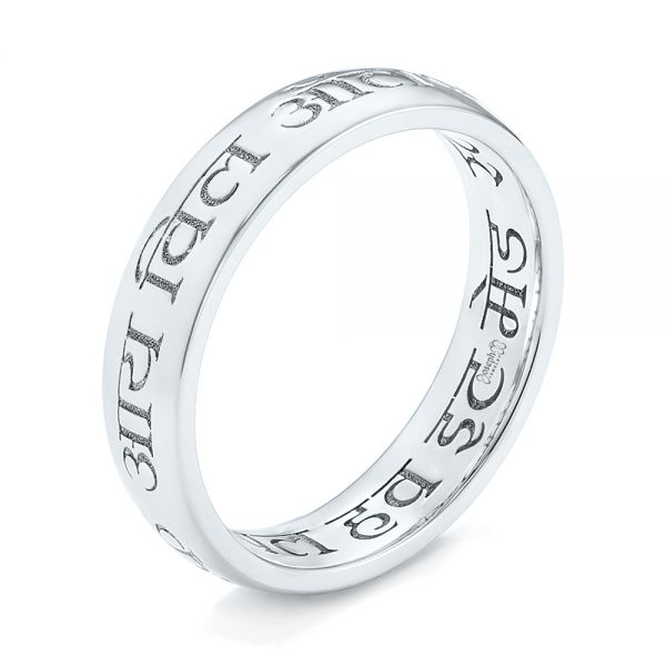 Custom Engraved Wedding Band - Image