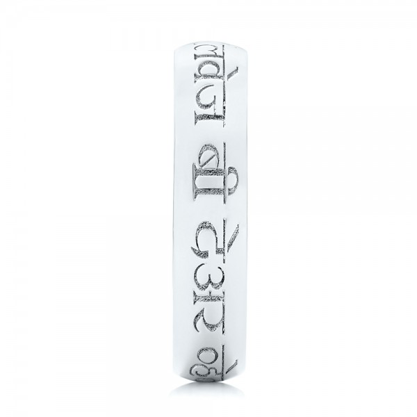 Custom Engraved Wedding Band - Side View