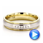 Women's Two-Tone Gold and Diamond Wedding Band - Interactive Video - 100156 - Thumbnail