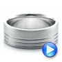 Men's Contemporary Brushed White Gold Wedding Band - Interactive Video - 100173 - Thumbnail