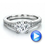 Channel Set Diamond Engagement Ring With Matching Wedding Band- Kirk Kara - Video -  100193 - Thumbnail