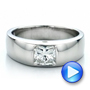 Custom Diamond and Peridot Men's Wedding Band - Interactive Video - 100267 - Thumbnail