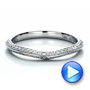 14k White Gold Bright Cut Diamond Wedding Band - Video -  100408 - Thumbnail