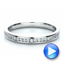 Channel Set Diamond Wedding Band - Interactive Video - 100413 - Thumbnail