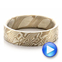 Men's Mokume Flat Band - Interactive Video - 100524 - Thumbnail