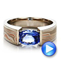 14k White Gold And Platinum 14k White Gold And Platinum Custom Blue Sapphire And Mokume Wedding Ring - Video -  100658 - Thumbnail