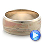 Custom Men's White Gold and Mokume Wedding Band - Interactive Video - 100818 - Thumbnail