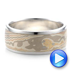Custom Men's White Gold and Mokume Wedding Band - Interactive Video - 101246 - Thumbnail