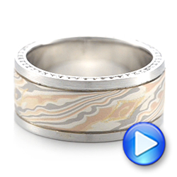 Custom Men's Diamond and Mokume Wedding Band - Interactive Video - 102009 - Thumbnail