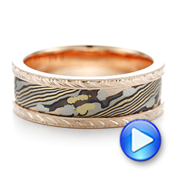 Mokume Men's Wedding Band - Video -  102546 - Thumbnail