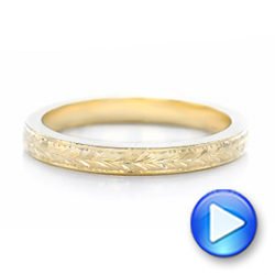Custom Yellow Gold Wedding Band - Interactive Video - 102606 - Thumbnail
