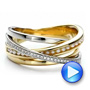 Custom Women's Pearl and Diamond Wedding Band - Interactive Video - 100011 - Thumbnail